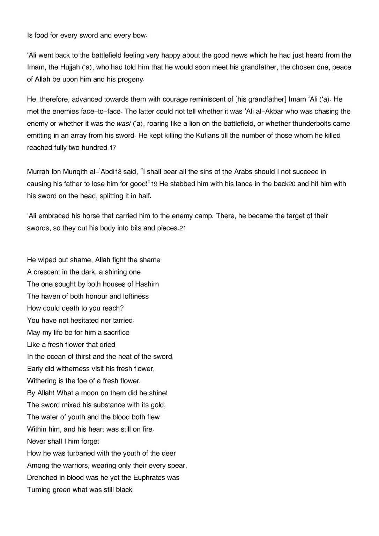 maqtal_al-husayn_Page_273