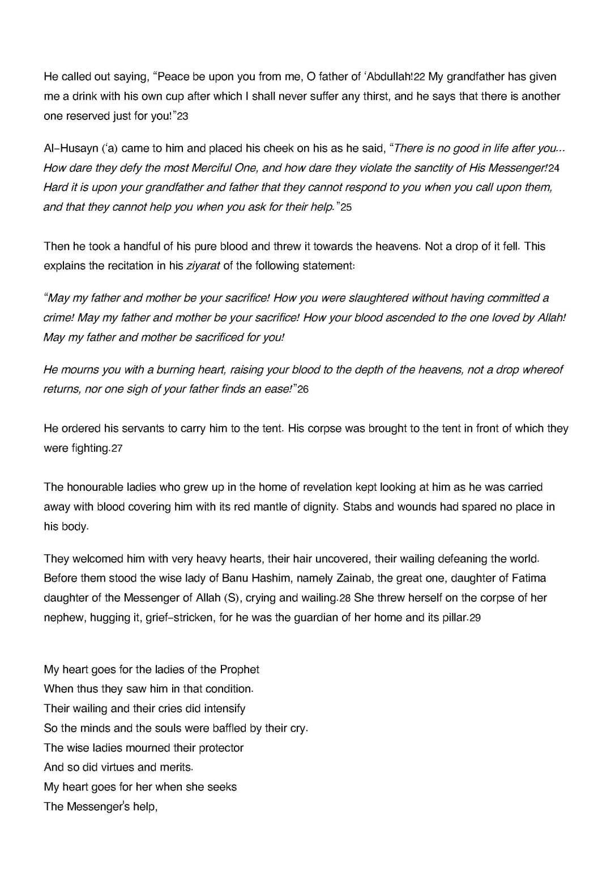 maqtal_al-husayn_Page_274