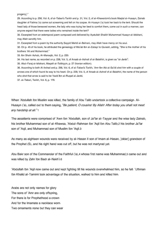 maqtal_al-husayn_Page_278