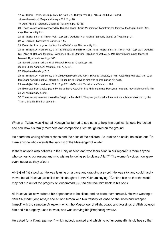 maqtal_al-husayn_Page_288