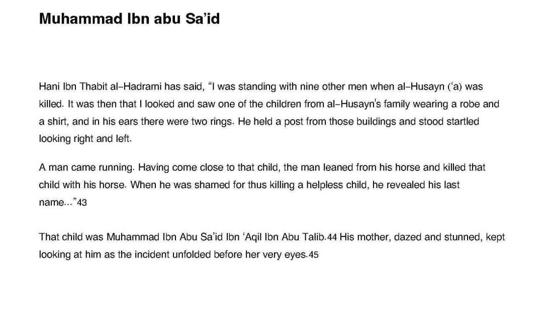maqtal_al-husayn_Page_297