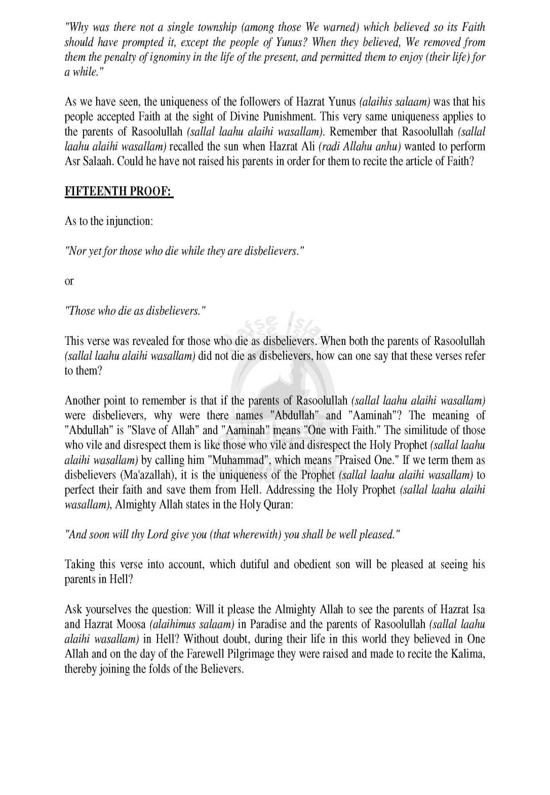ParentsofHolyProphet_Page_08