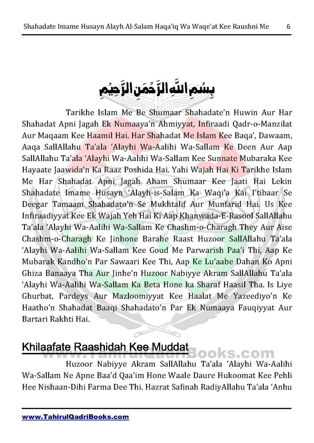 shahadate-imame-husayn-alayh-is-salam-haqaiq-wa-waqe_at-kee-raushni-me-in-roman-urdu-unlocked_Page_06