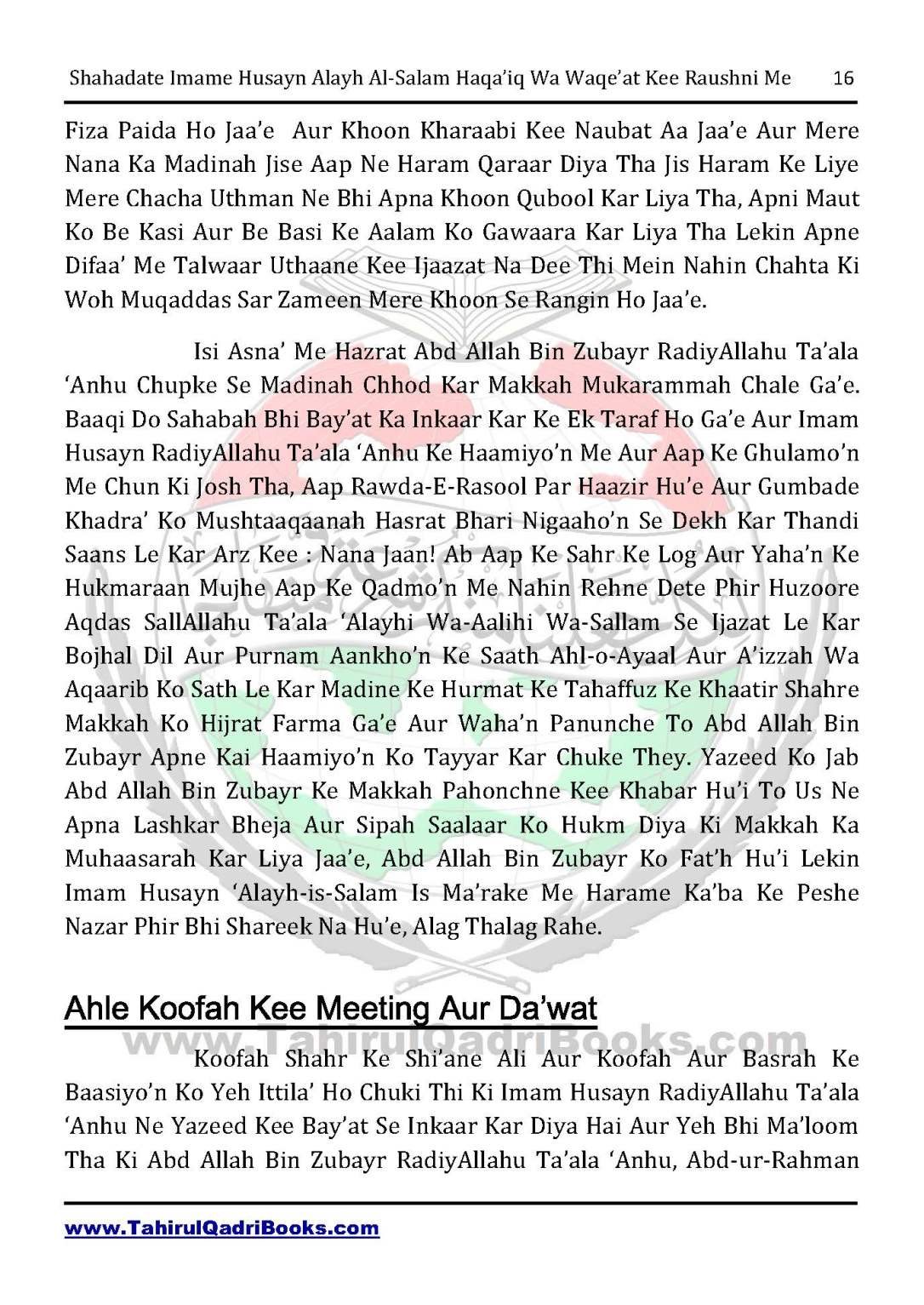 shahadate-imame-husayn-alayh-is-salam-haqaiq-wa-waqe_at-kee-raushni-me-in-roman-urdu-unlocked_Page_16