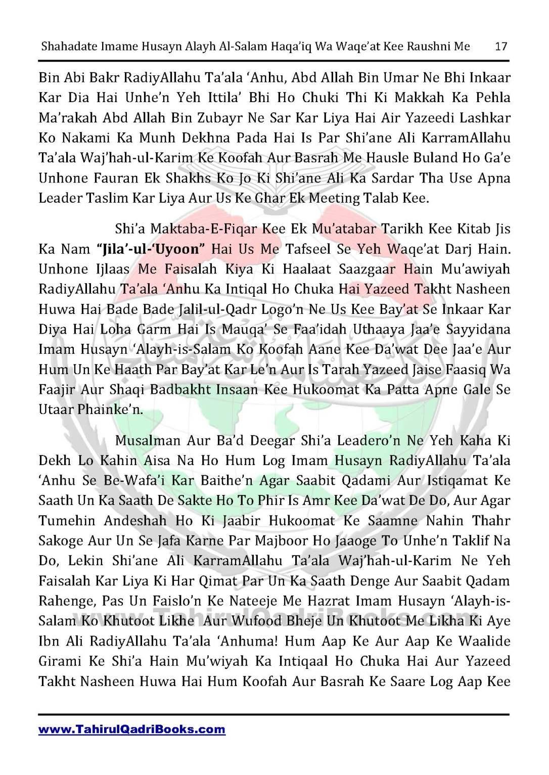 shahadate-imame-husayn-alayh-is-salam-haqaiq-wa-waqe_at-kee-raushni-me-in-roman-urdu-unlocked_Page_17