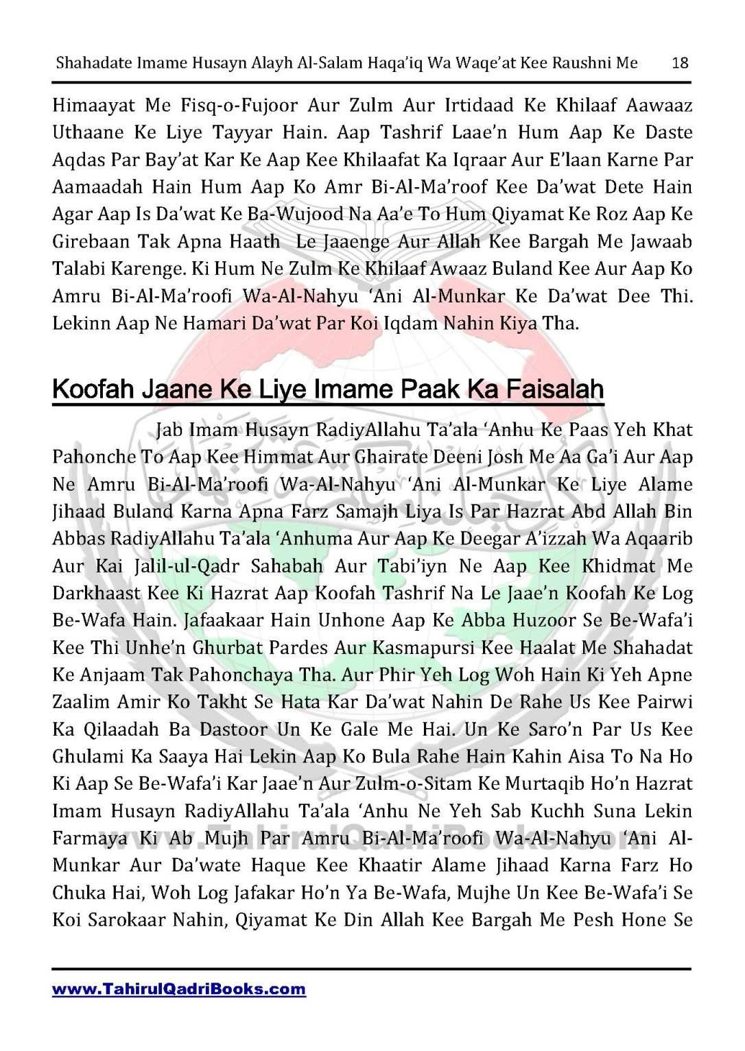 shahadate-imame-husayn-alayh-is-salam-haqaiq-wa-waqe_at-kee-raushni-me-in-roman-urdu-unlocked_Page_18