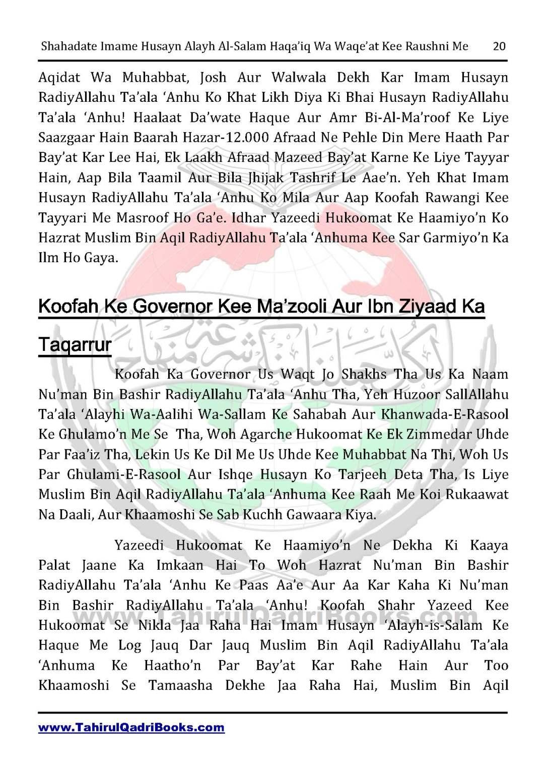 shahadate-imame-husayn-alayh-is-salam-haqaiq-wa-waqe_at-kee-raushni-me-in-roman-urdu-unlocked_Page_20