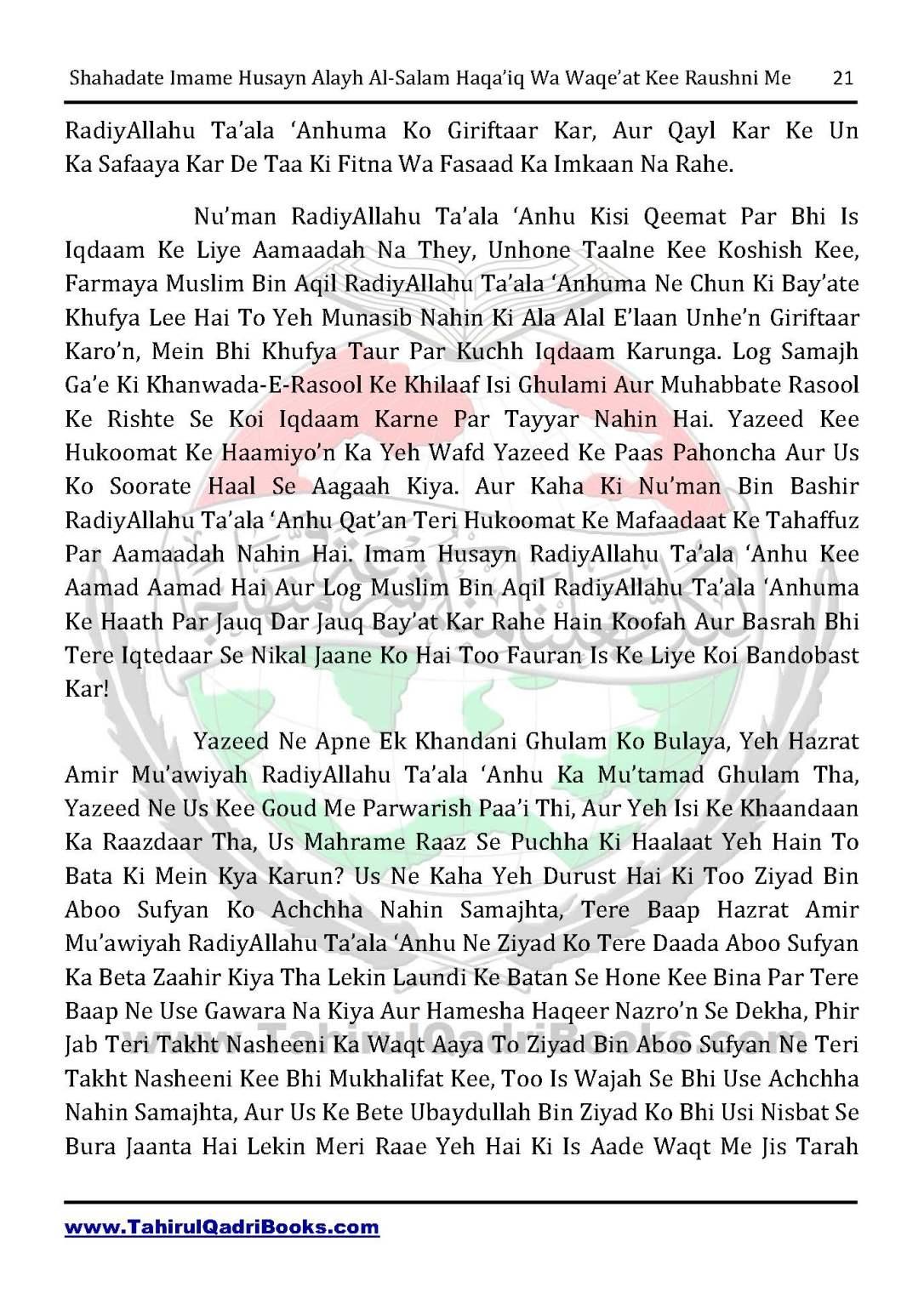 shahadate-imame-husayn-alayh-is-salam-haqaiq-wa-waqe_at-kee-raushni-me-in-roman-urdu-unlocked_Page_21