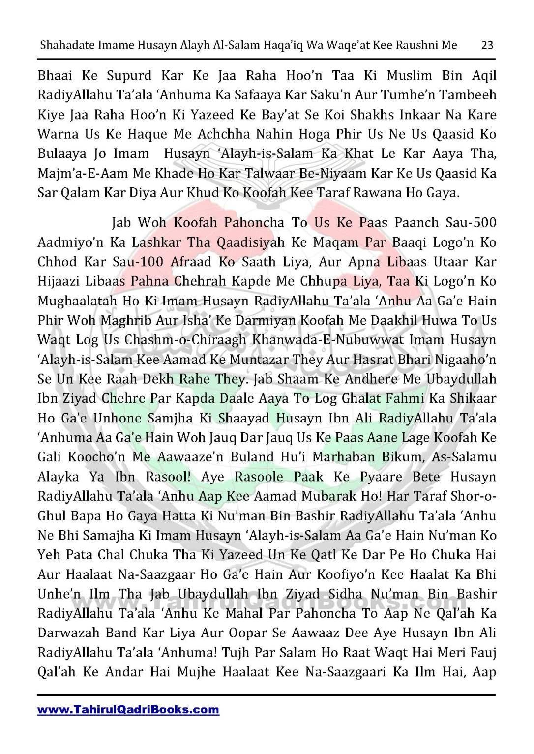 shahadate-imame-husayn-alayh-is-salam-haqaiq-wa-waqe_at-kee-raushni-me-in-roman-urdu-unlocked_Page_23