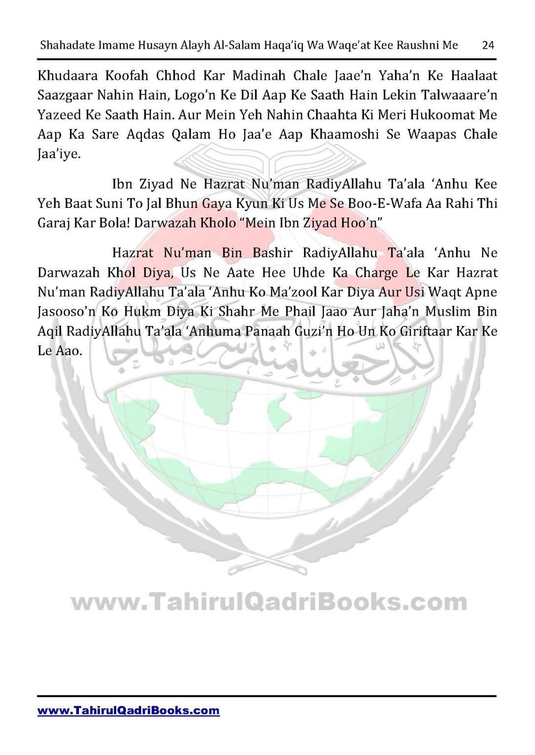 shahadate-imame-husayn-alayh-is-salam-haqaiq-wa-waqe_at-kee-raushni-me-in-roman-urdu-unlocked_Page_24
