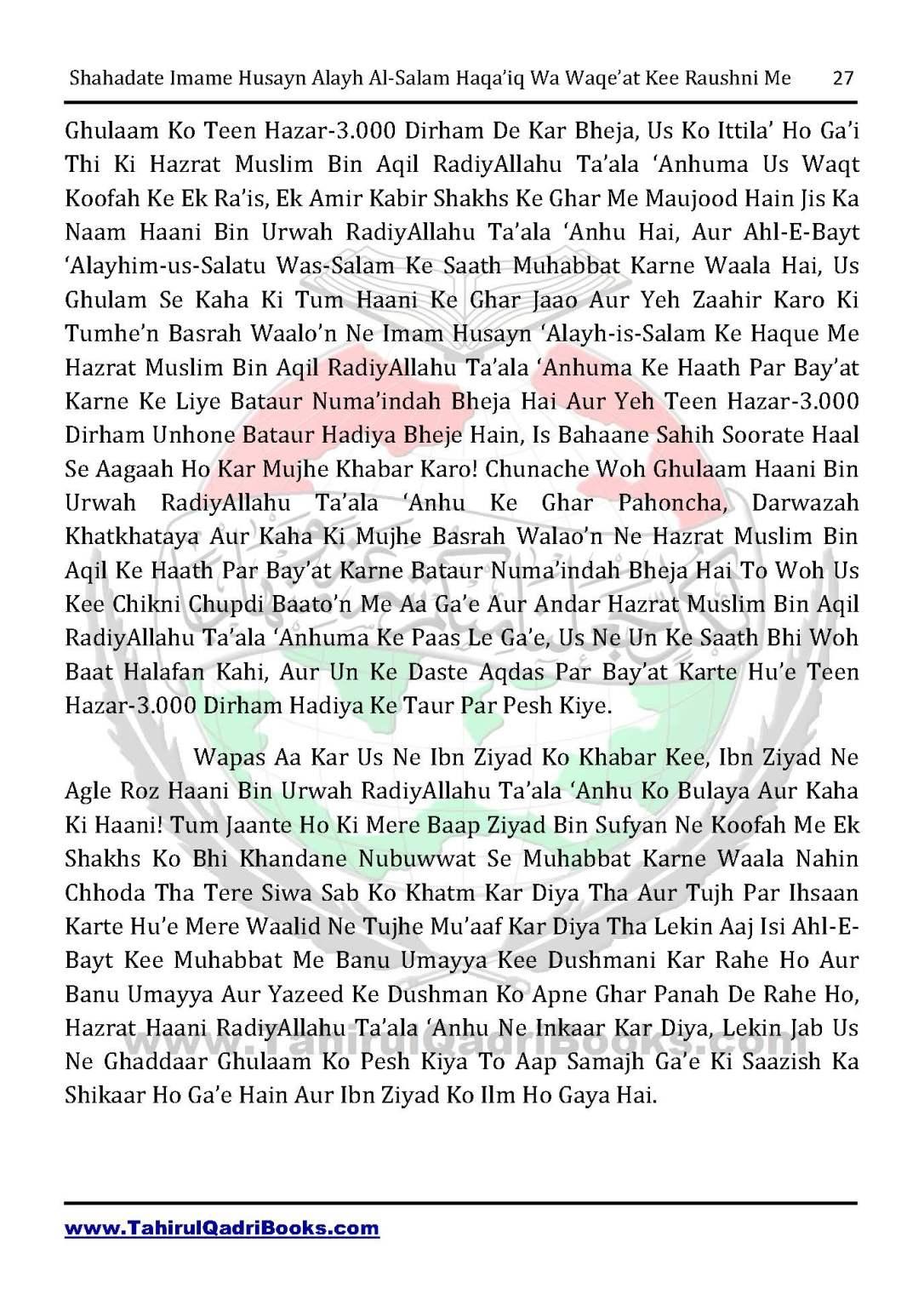 shahadate-imame-husayn-alayh-is-salam-haqaiq-wa-waqe_at-kee-raushni-me-in-roman-urdu-unlocked_Page_27