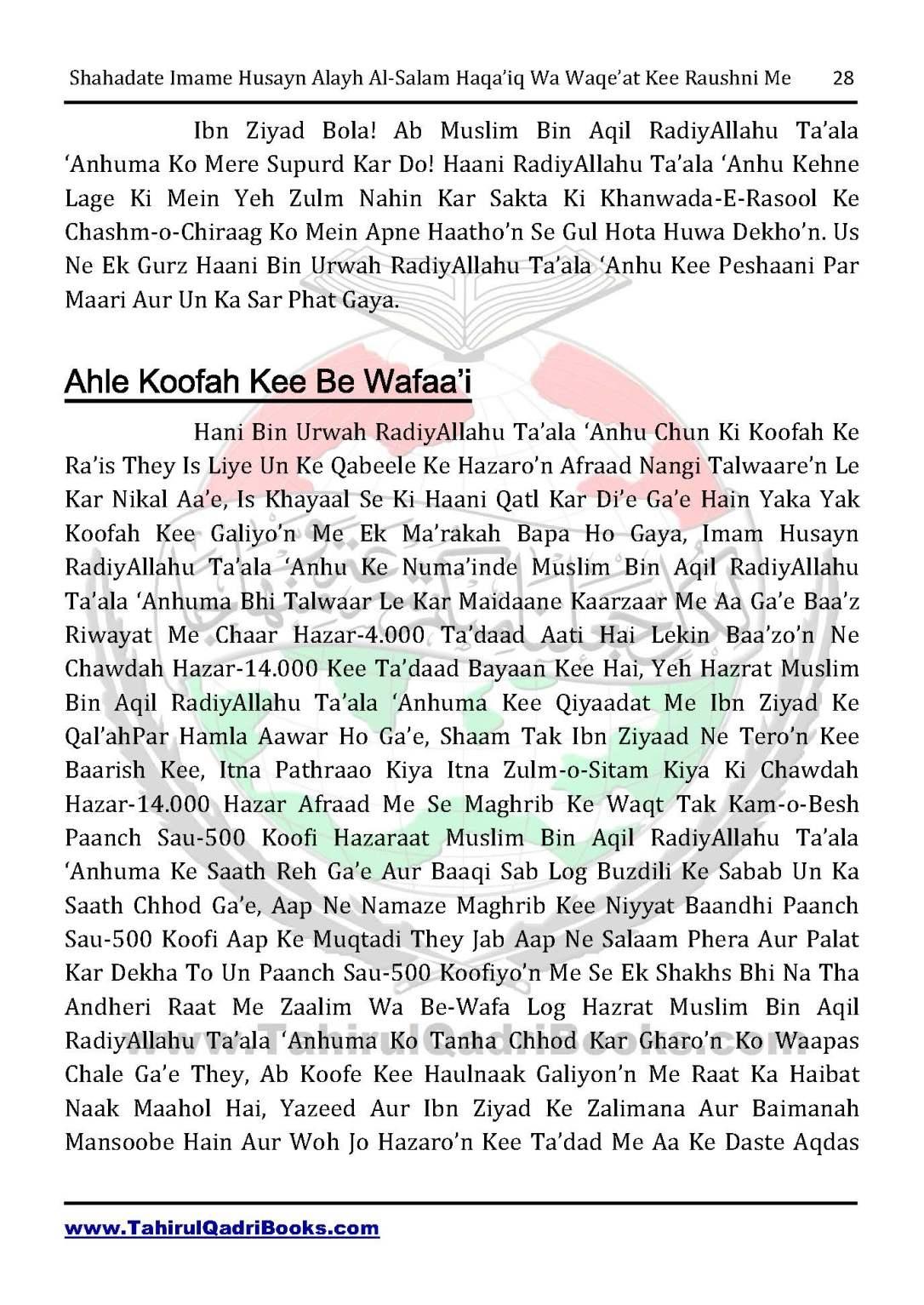 shahadate-imame-husayn-alayh-is-salam-haqaiq-wa-waqe_at-kee-raushni-me-in-roman-urdu-unlocked_Page_28