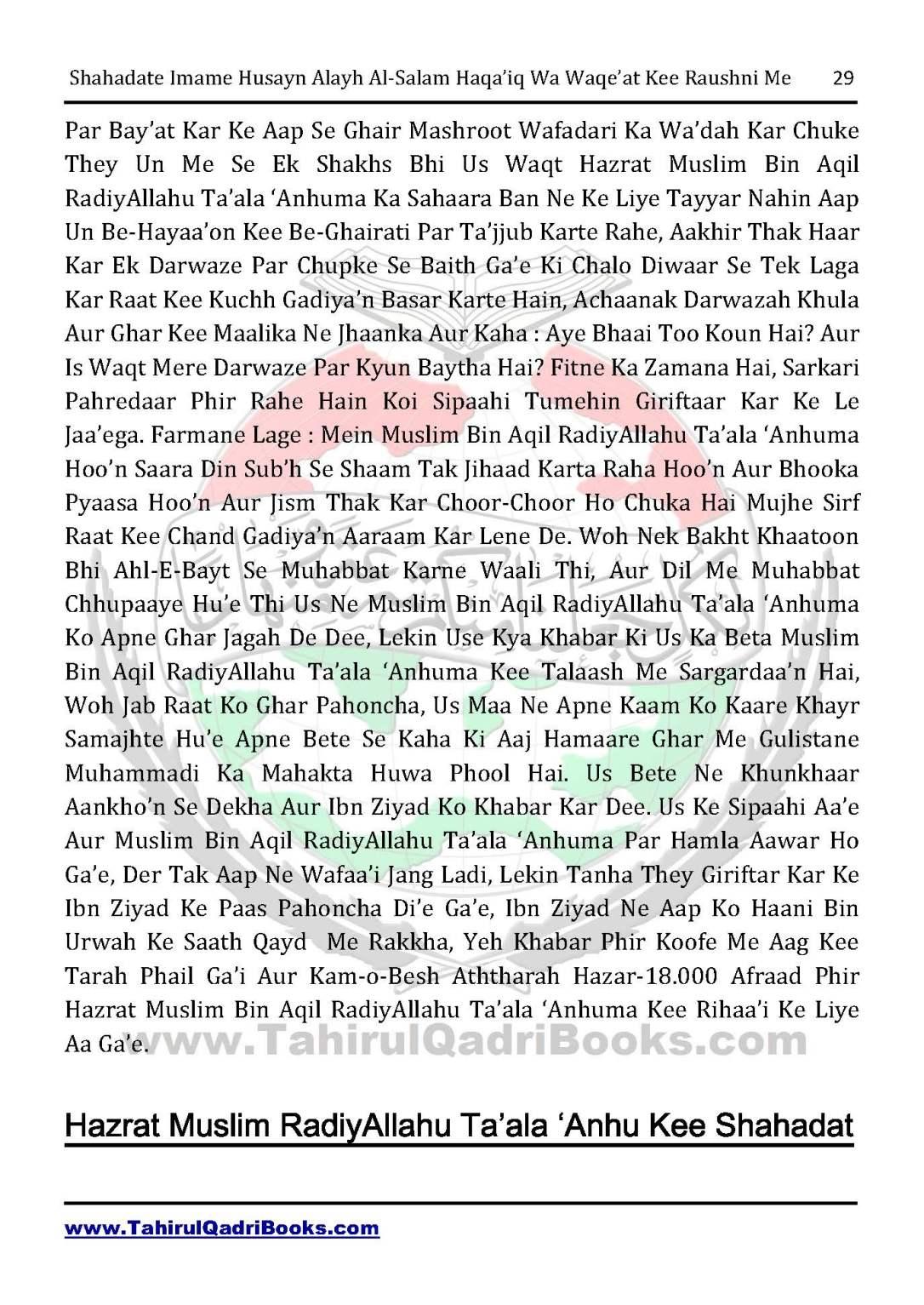 shahadate-imame-husayn-alayh-is-salam-haqaiq-wa-waqe_at-kee-raushni-me-in-roman-urdu-unlocked_Page_29