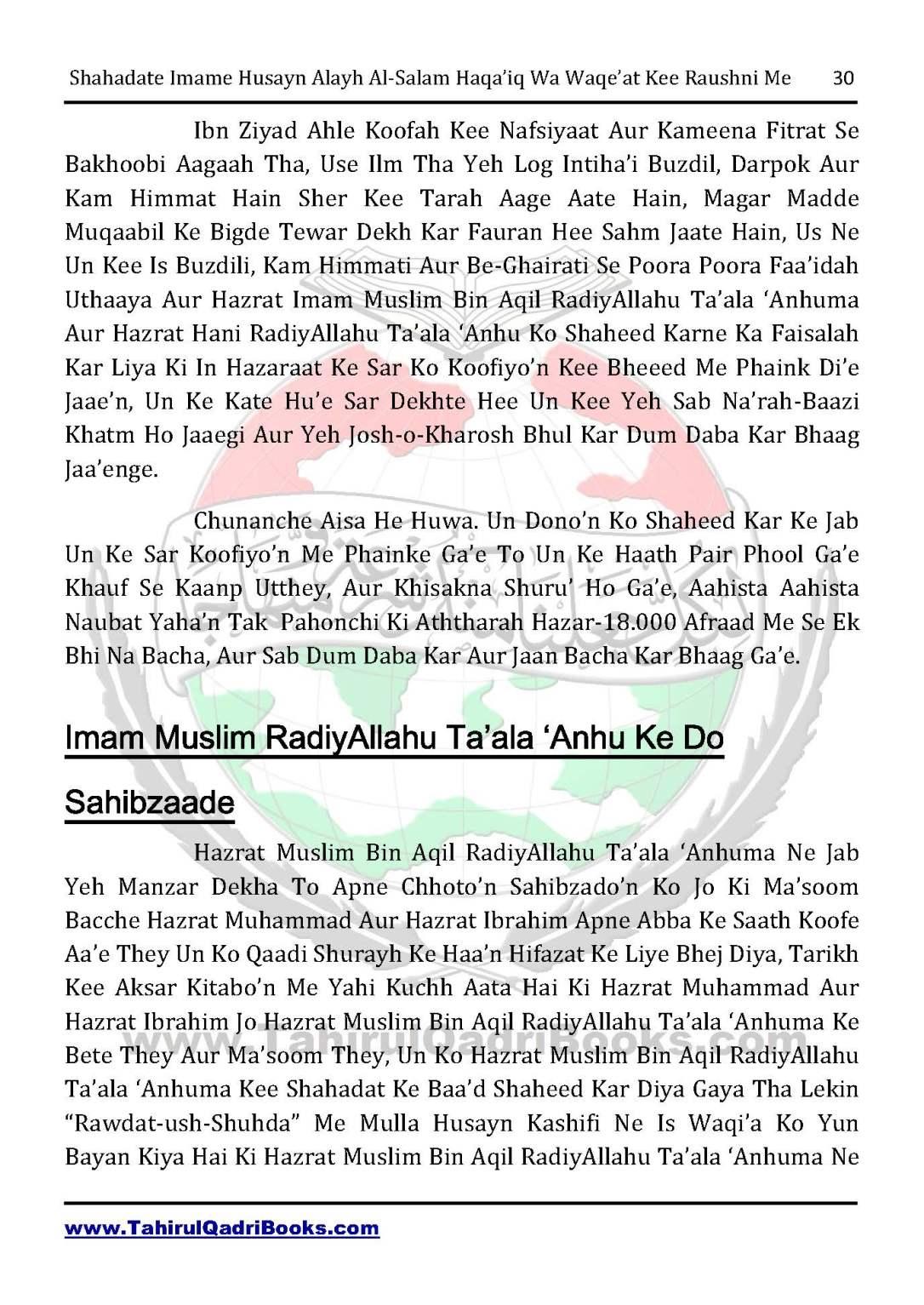 shahadate-imame-husayn-alayh-is-salam-haqaiq-wa-waqe_at-kee-raushni-me-in-roman-urdu-unlocked_Page_30