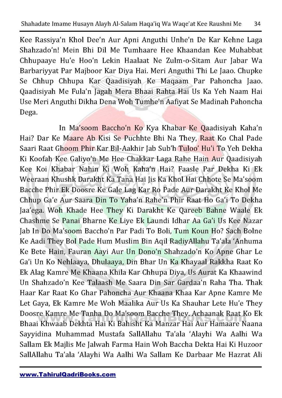 shahadate-imame-husayn-alayh-is-salam-haqaiq-wa-waqe_at-kee-raushni-me-in-roman-urdu-unlocked_Page_34