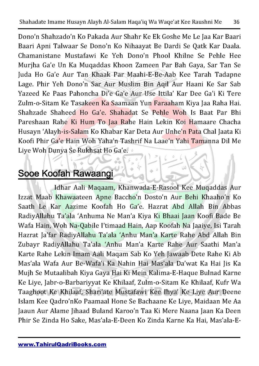 shahadate-imame-husayn-alayh-is-salam-haqaiq-wa-waqe_at-kee-raushni-me-in-roman-urdu-unlocked_Page_36