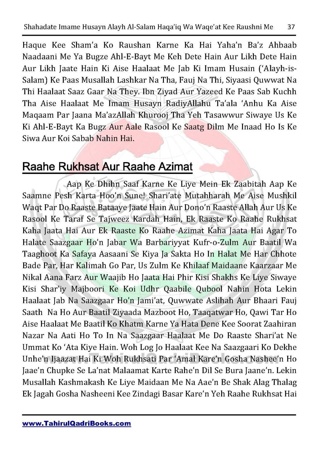 shahadate-imame-husayn-alayh-is-salam-haqaiq-wa-waqe_at-kee-raushni-me-in-roman-urdu-unlocked_Page_37