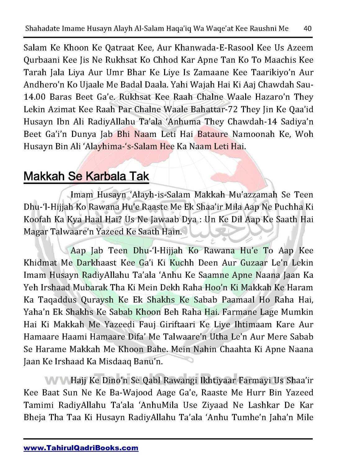 shahadate-imame-husayn-alayh-is-salam-haqaiq-wa-waqe_at-kee-raushni-me-in-roman-urdu-unlocked_Page_40