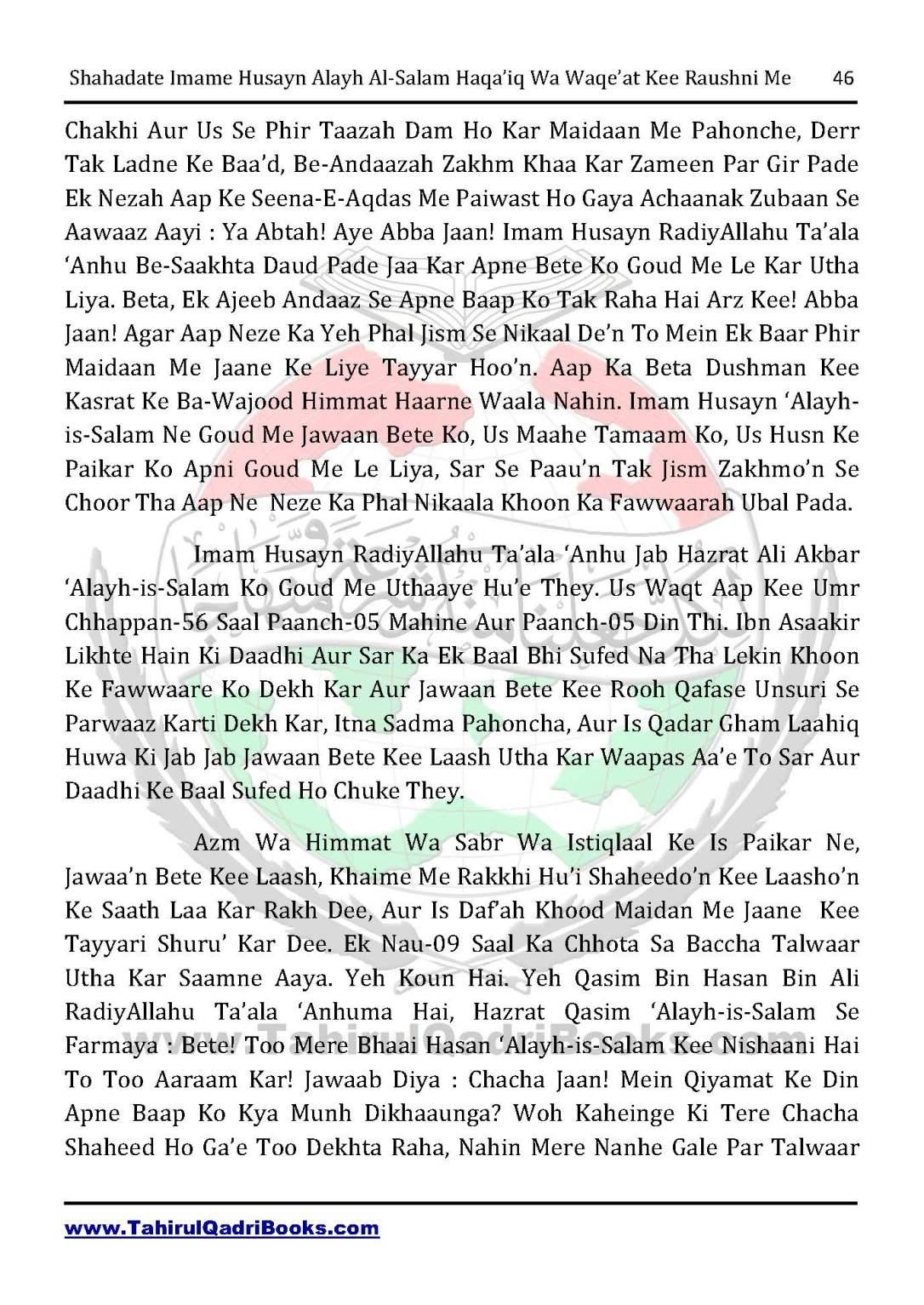 shahadate-imame-husayn-alayh-is-salam-haqaiq-wa-waqe_at-kee-raushni-me-in-roman-urdu-unlocked_Page_46