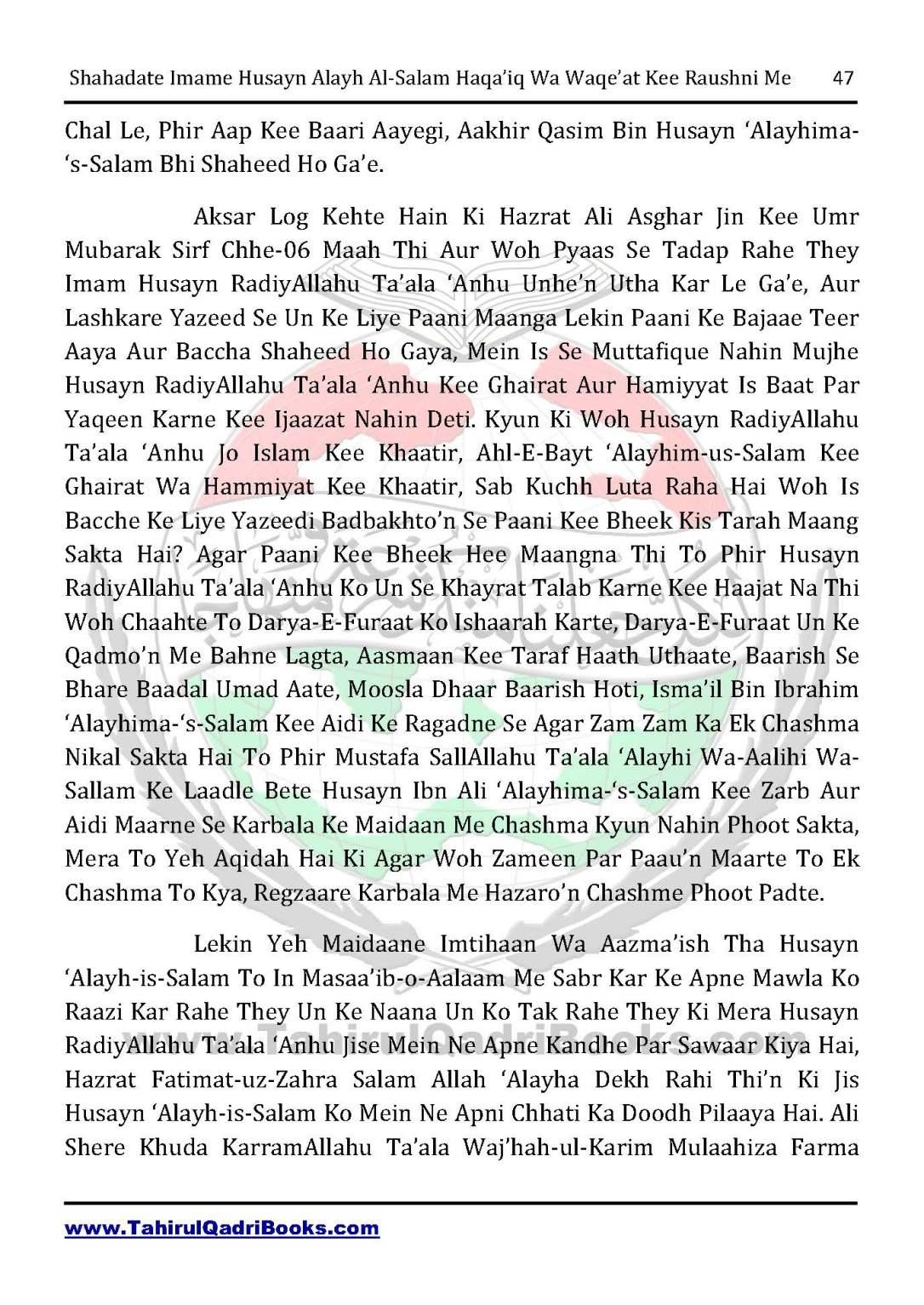 shahadate-imame-husayn-alayh-is-salam-haqaiq-wa-waqe_at-kee-raushni-me-in-roman-urdu-unlocked_Page_47