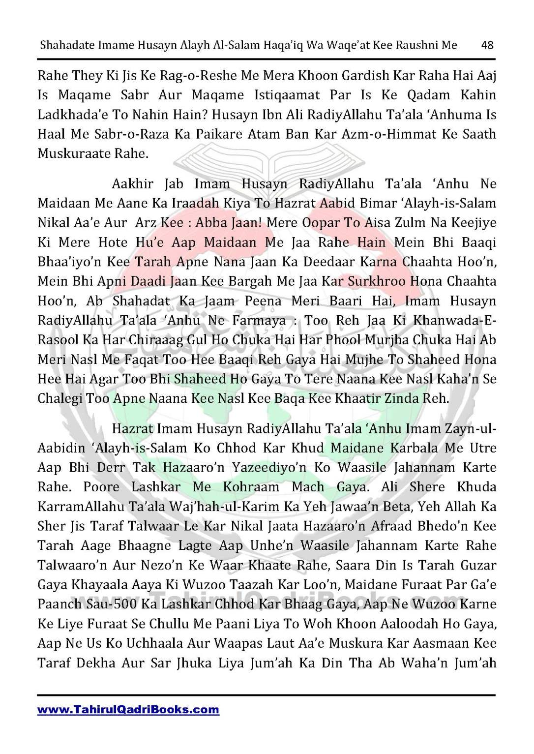 shahadate-imame-husayn-alayh-is-salam-haqaiq-wa-waqe_at-kee-raushni-me-in-roman-urdu-unlocked_Page_48