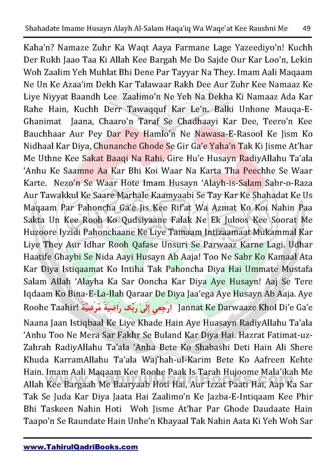 shahadate-imame-husayn-alayh-is-salam-haqaiq-wa-waqe_at-kee-raushni-me-in-roman-urdu-unlocked_Page_49