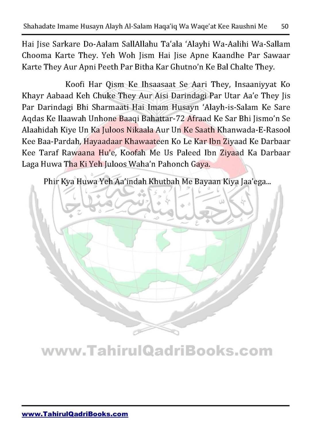 shahadate-imame-husayn-alayh-is-salam-haqaiq-wa-waqe_at-kee-raushni-me-in-roman-urdu-unlocked_Page_50