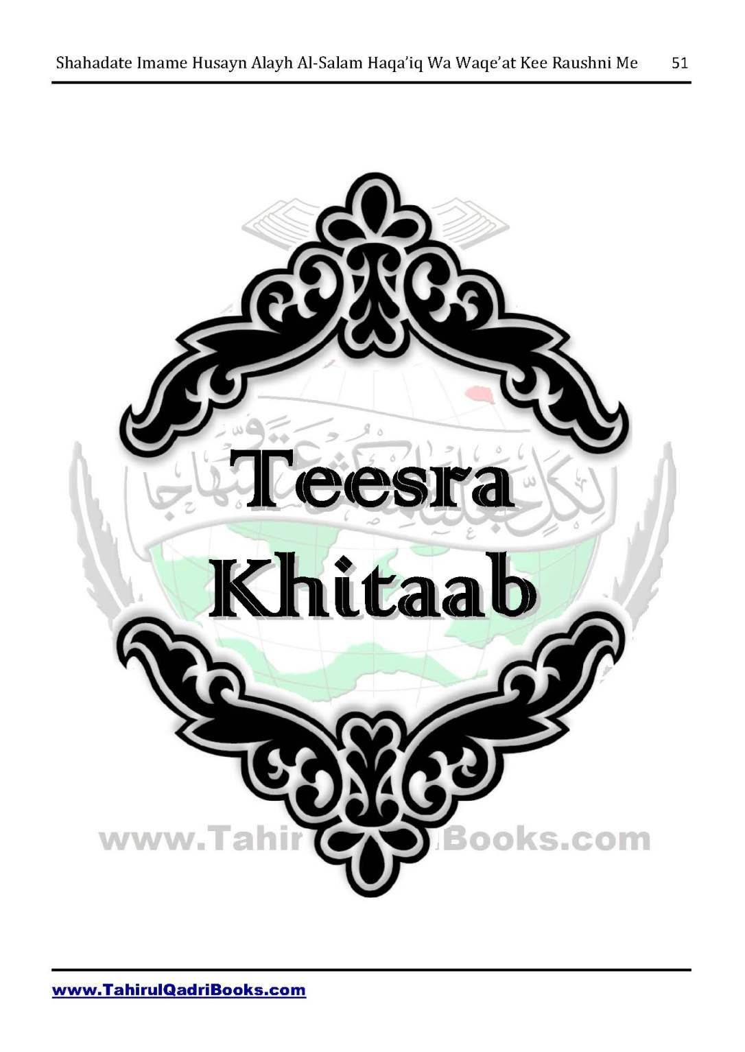 shahadate-imame-husayn-alayh-is-salam-haqaiq-wa-waqe_at-kee-raushni-me-in-roman-urdu-unlocked_Page_51