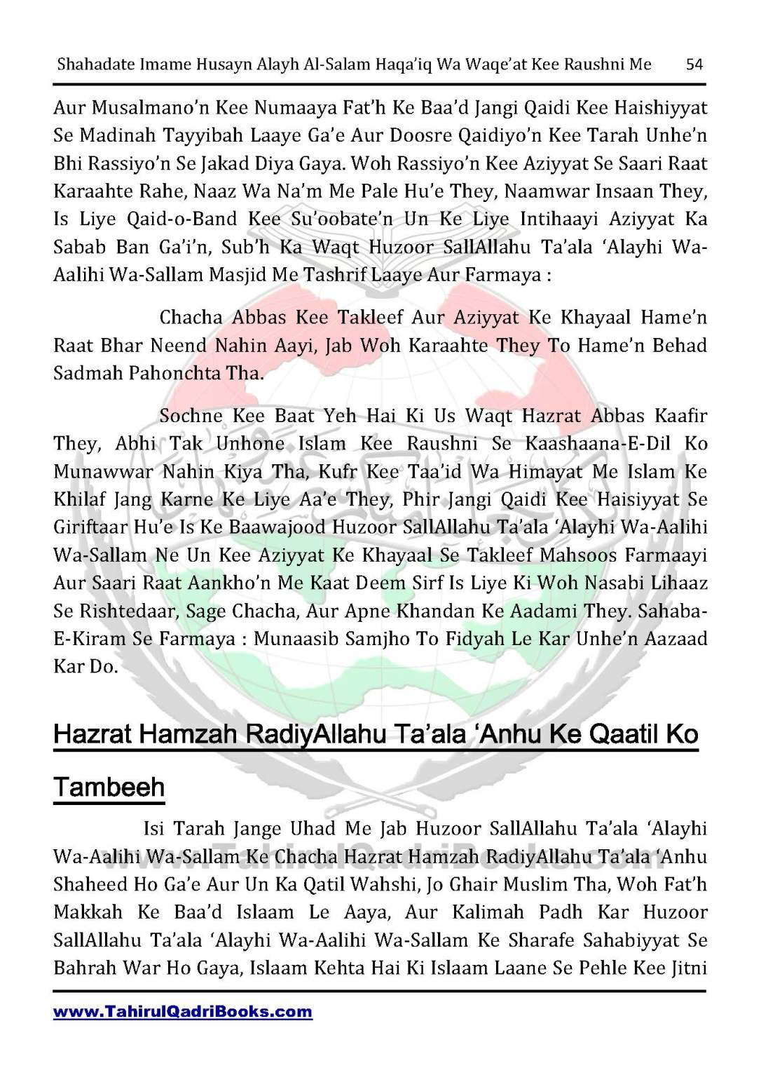 shahadate-imame-husayn-alayh-is-salam-haqaiq-wa-waqe_at-kee-raushni-me-in-roman-urdu-unlocked_Page_54