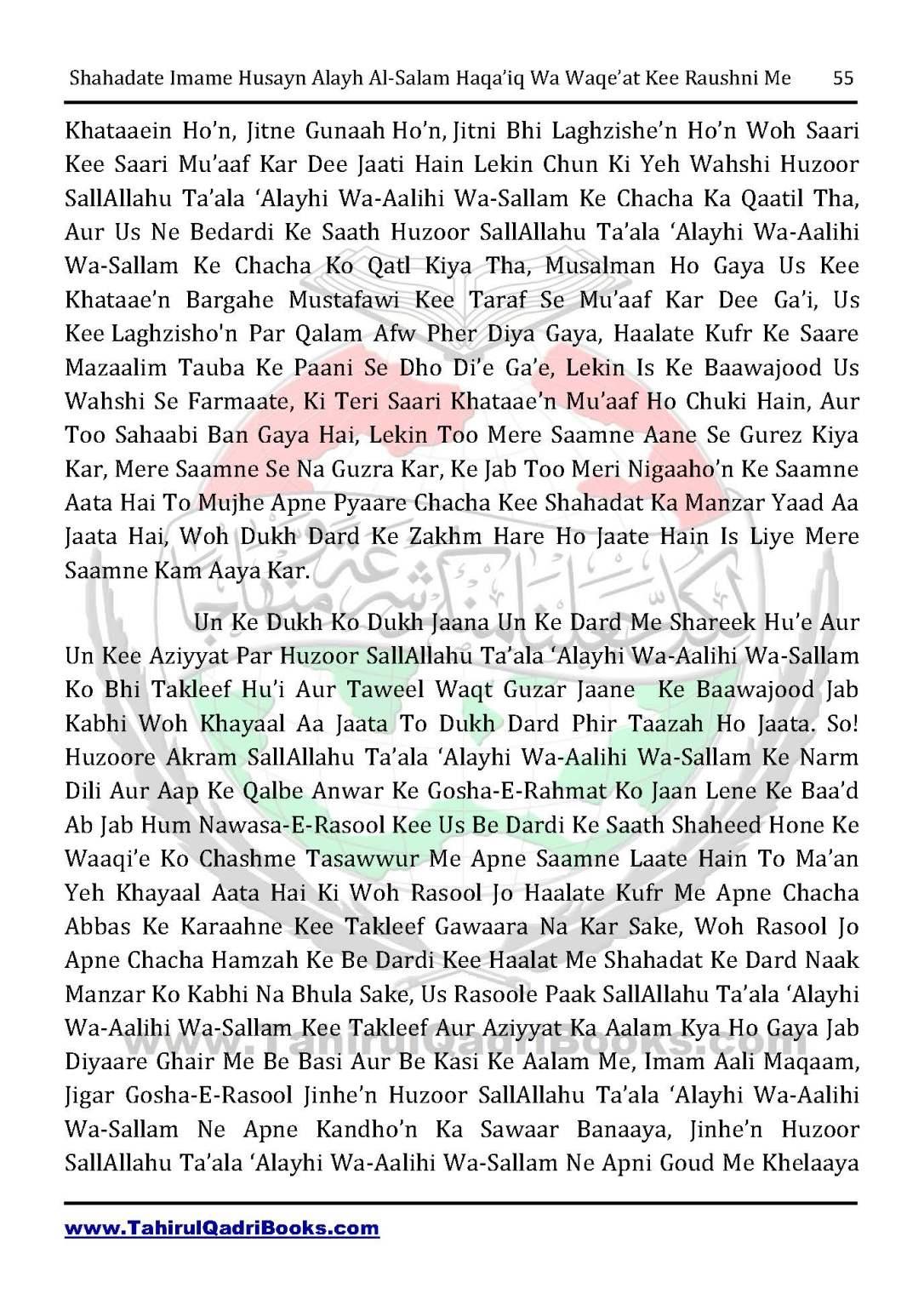 shahadate-imame-husayn-alayh-is-salam-haqaiq-wa-waqe_at-kee-raushni-me-in-roman-urdu-unlocked_Page_55