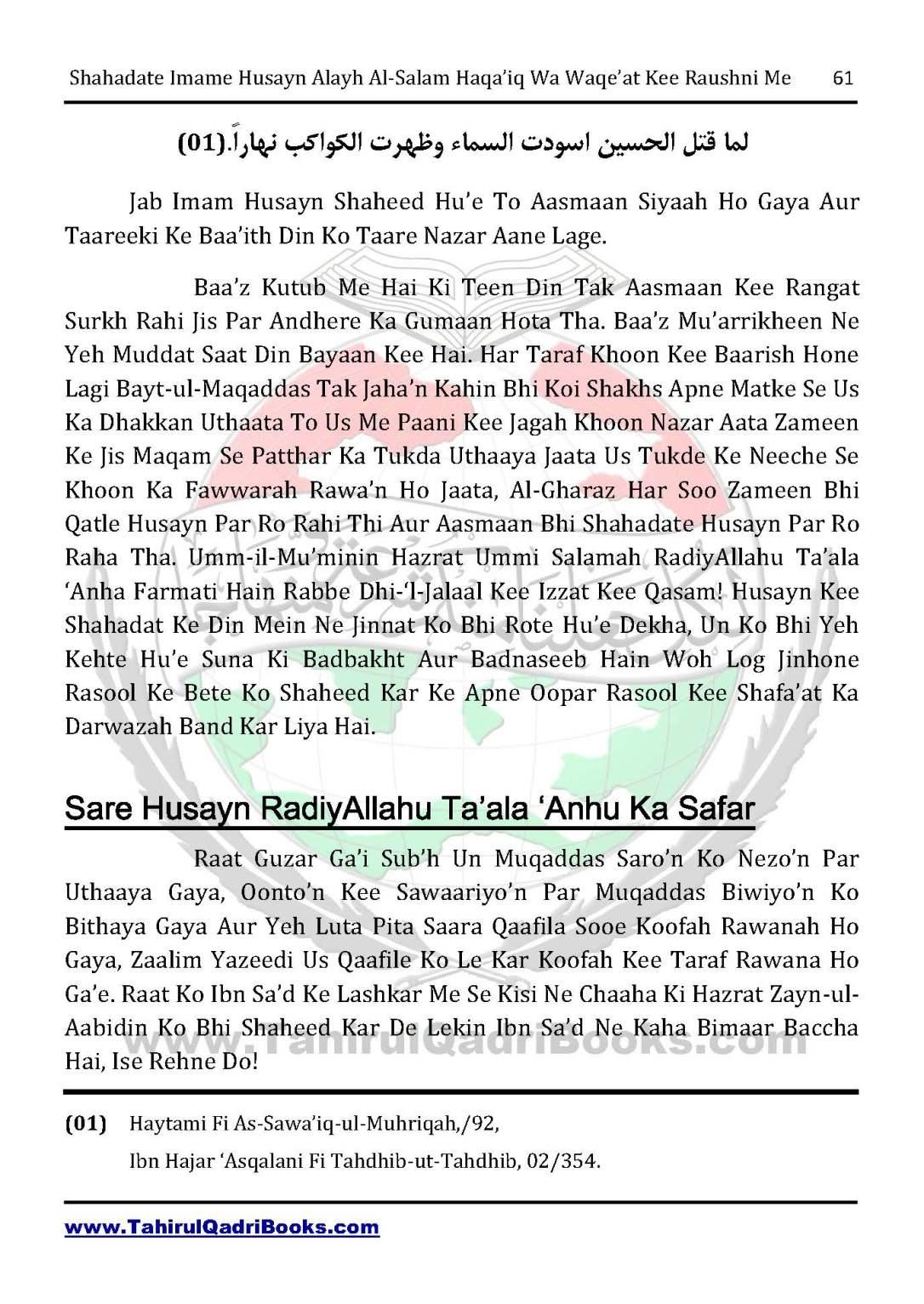 shahadate-imame-husayn-alayh-is-salam-haqaiq-wa-waqe_at-kee-raushni-me-in-roman-urdu-unlocked_Page_61