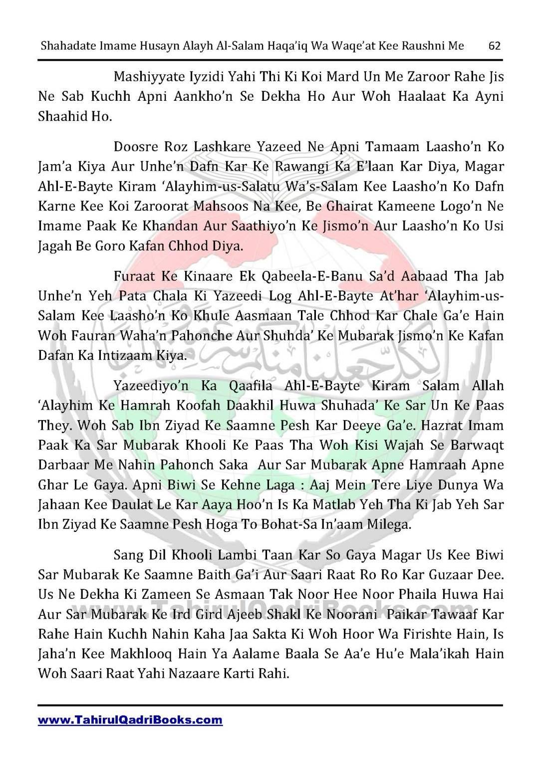 shahadate-imame-husayn-alayh-is-salam-haqaiq-wa-waqe_at-kee-raushni-me-in-roman-urdu-unlocked_Page_62