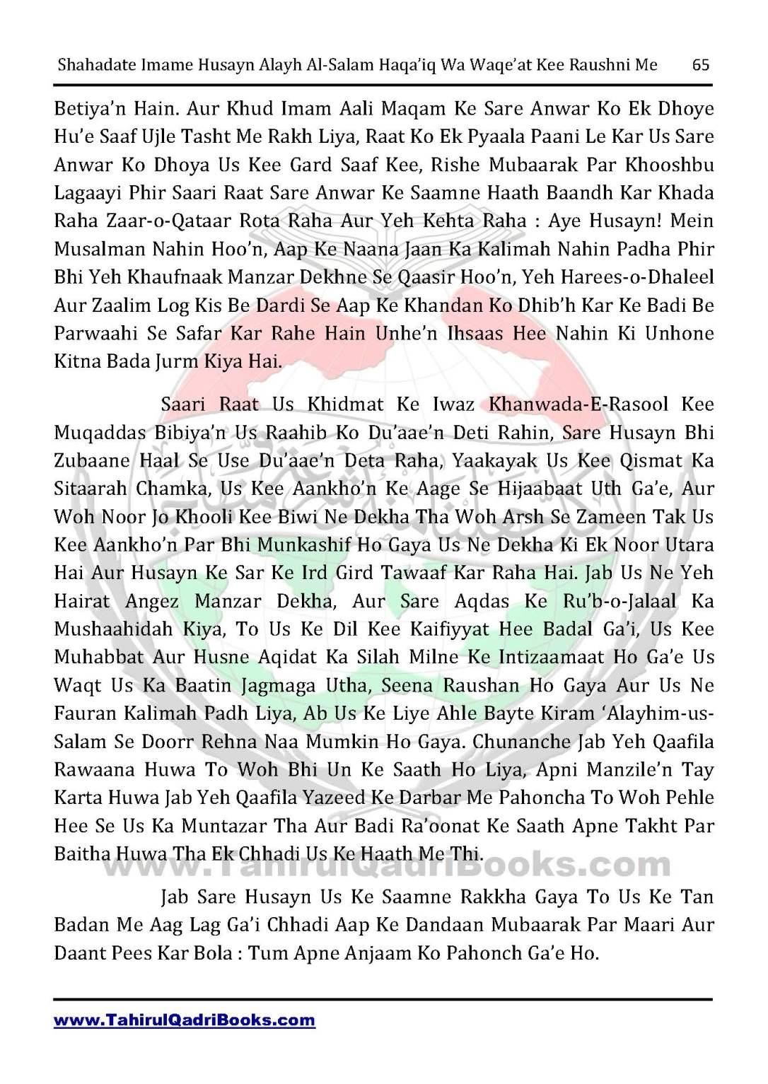 shahadate-imame-husayn-alayh-is-salam-haqaiq-wa-waqe_at-kee-raushni-me-in-roman-urdu-unlocked_Page_65