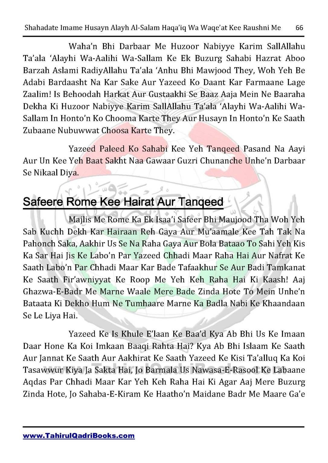 shahadate-imame-husayn-alayh-is-salam-haqaiq-wa-waqe_at-kee-raushni-me-in-roman-urdu-unlocked_Page_66