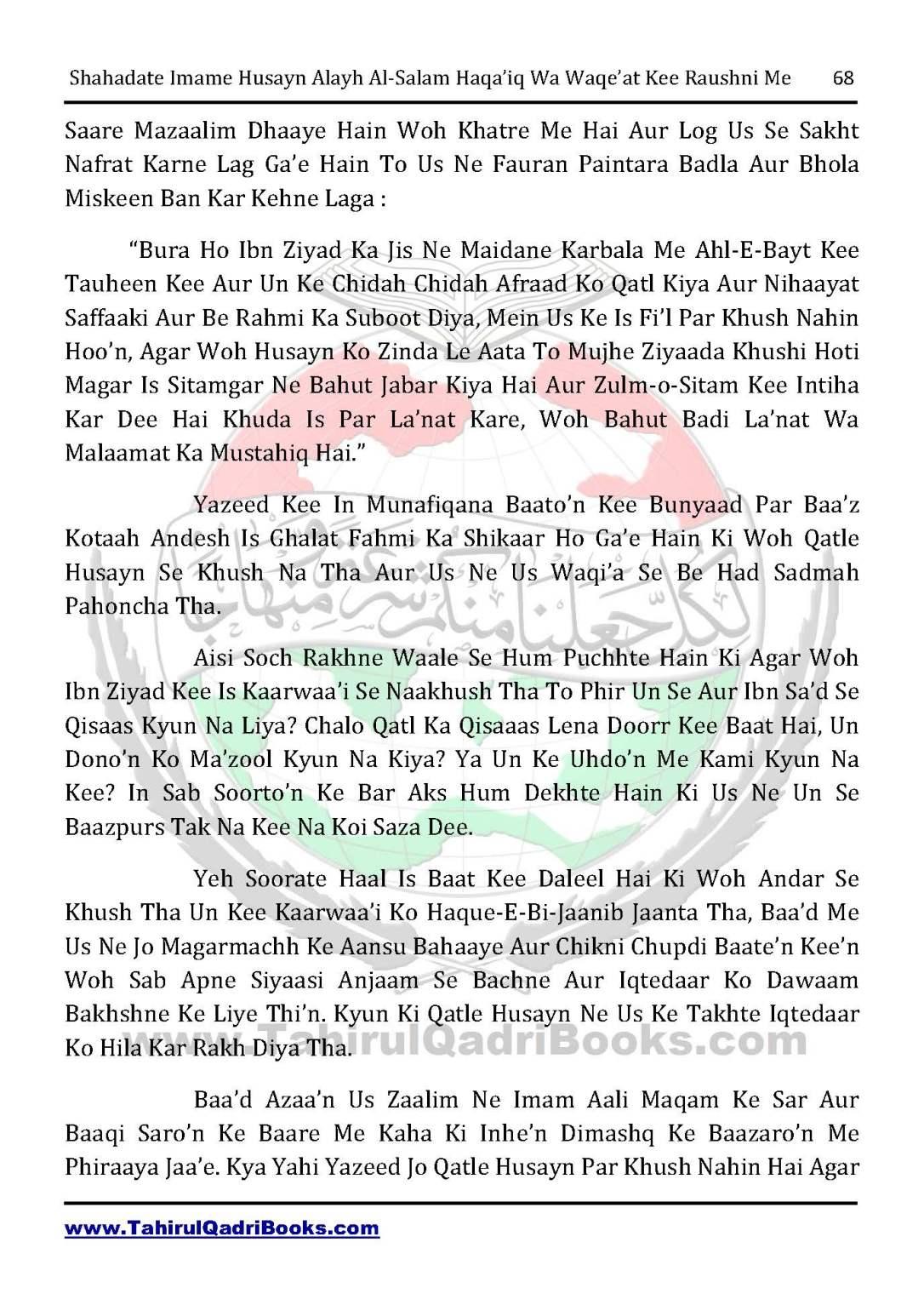 shahadate-imame-husayn-alayh-is-salam-haqaiq-wa-waqe_at-kee-raushni-me-in-roman-urdu-unlocked_Page_68