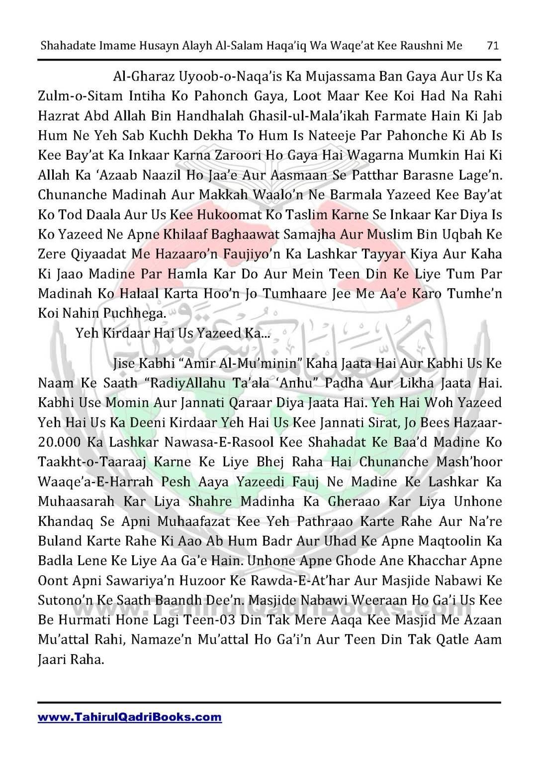 shahadate-imame-husayn-alayh-is-salam-haqaiq-wa-waqe_at-kee-raushni-me-in-roman-urdu-unlocked_Page_71