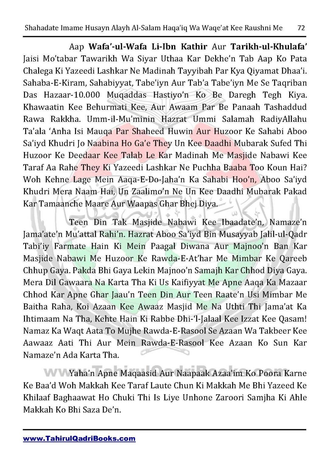 shahadate-imame-husayn-alayh-is-salam-haqaiq-wa-waqe_at-kee-raushni-me-in-roman-urdu-unlocked_Page_72