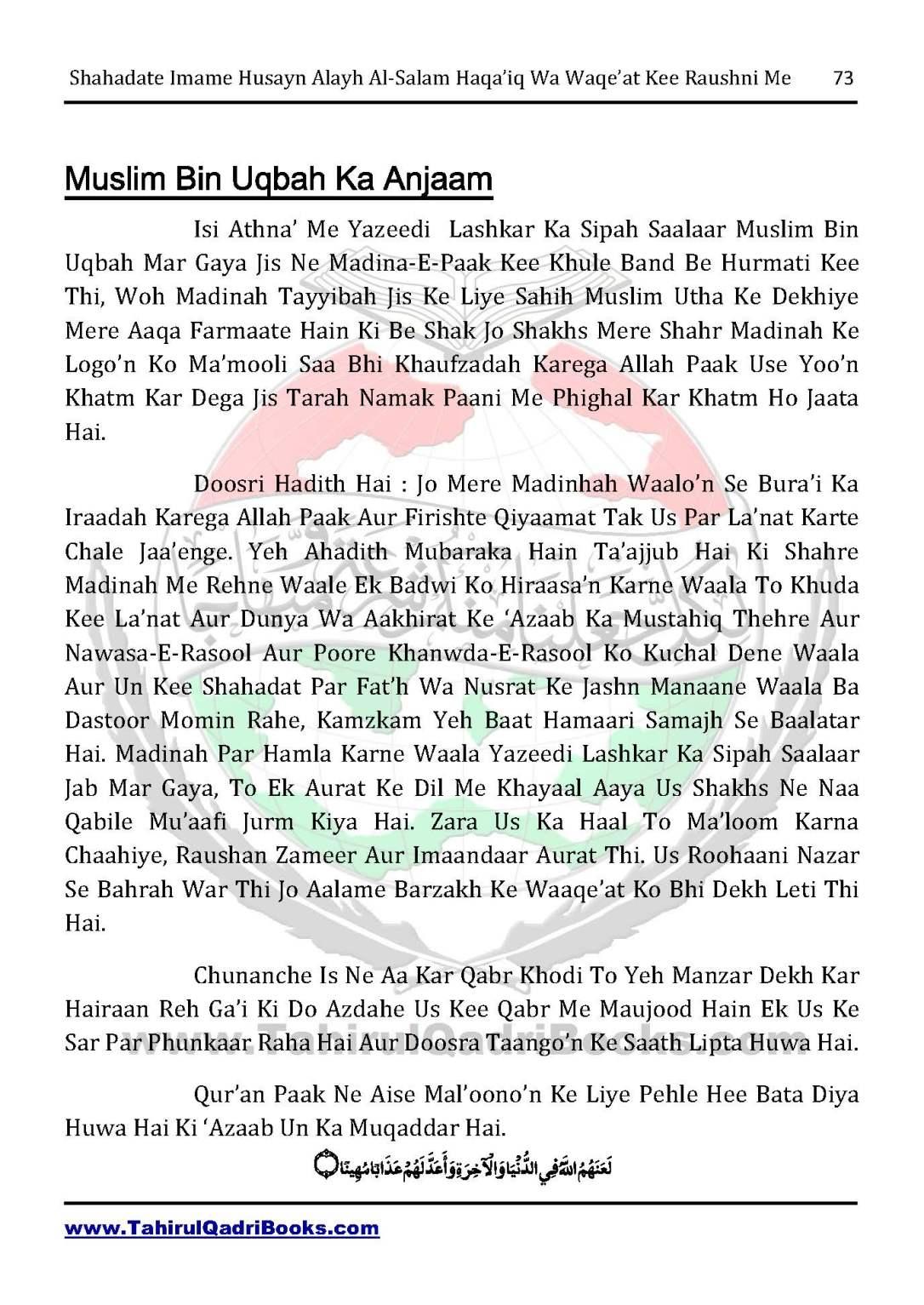 shahadate-imame-husayn-alayh-is-salam-haqaiq-wa-waqe_at-kee-raushni-me-in-roman-urdu-unlocked_Page_73