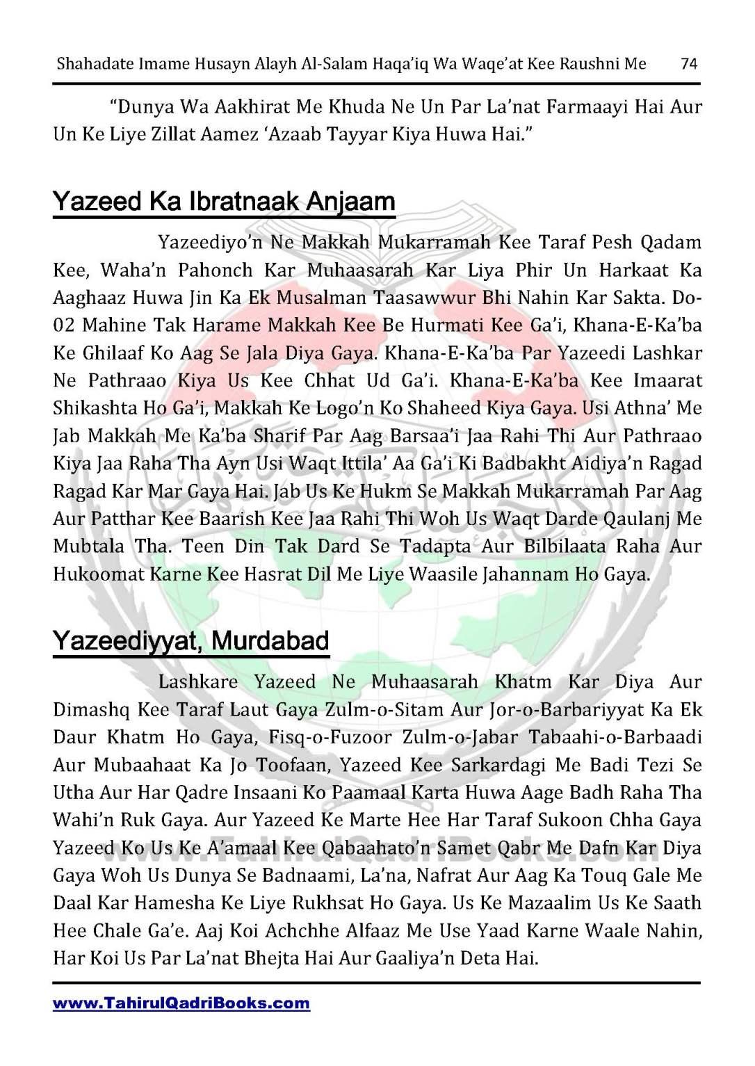 shahadate-imame-husayn-alayh-is-salam-haqaiq-wa-waqe_at-kee-raushni-me-in-roman-urdu-unlocked_Page_74