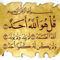Recite Surah Ikhlas 200 times daily forgiveness 50 years of sins-(minor)