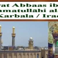 Hazrat Abbas AlamdarAliahis Salam