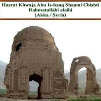 Hazrat Abu Ishaq Shami r.a