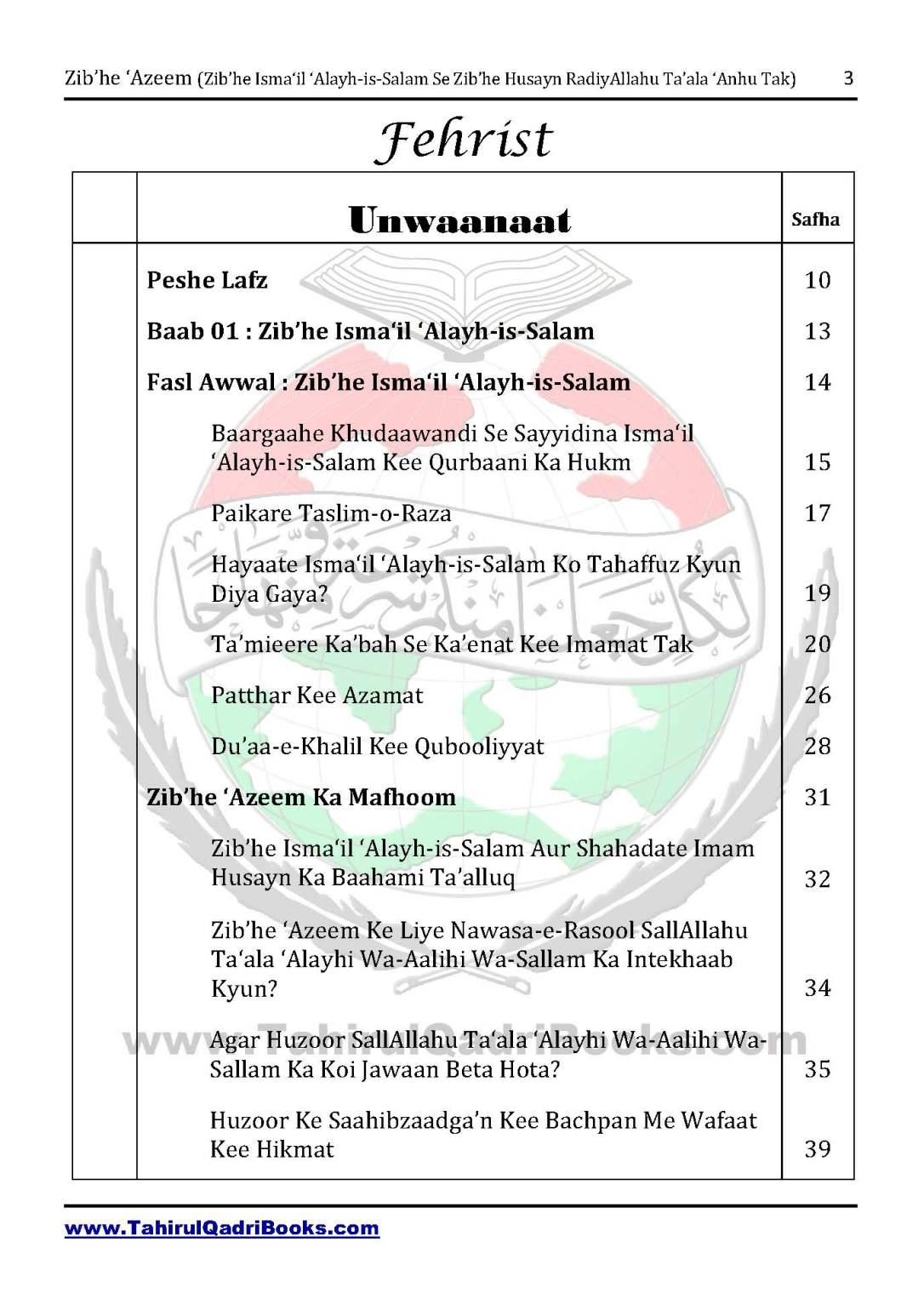 zib_he-e28098azeem-zib_he-ismacabbil-se-zib_he-husayn-tak-in-roman-urdu-unlocked_Page_003