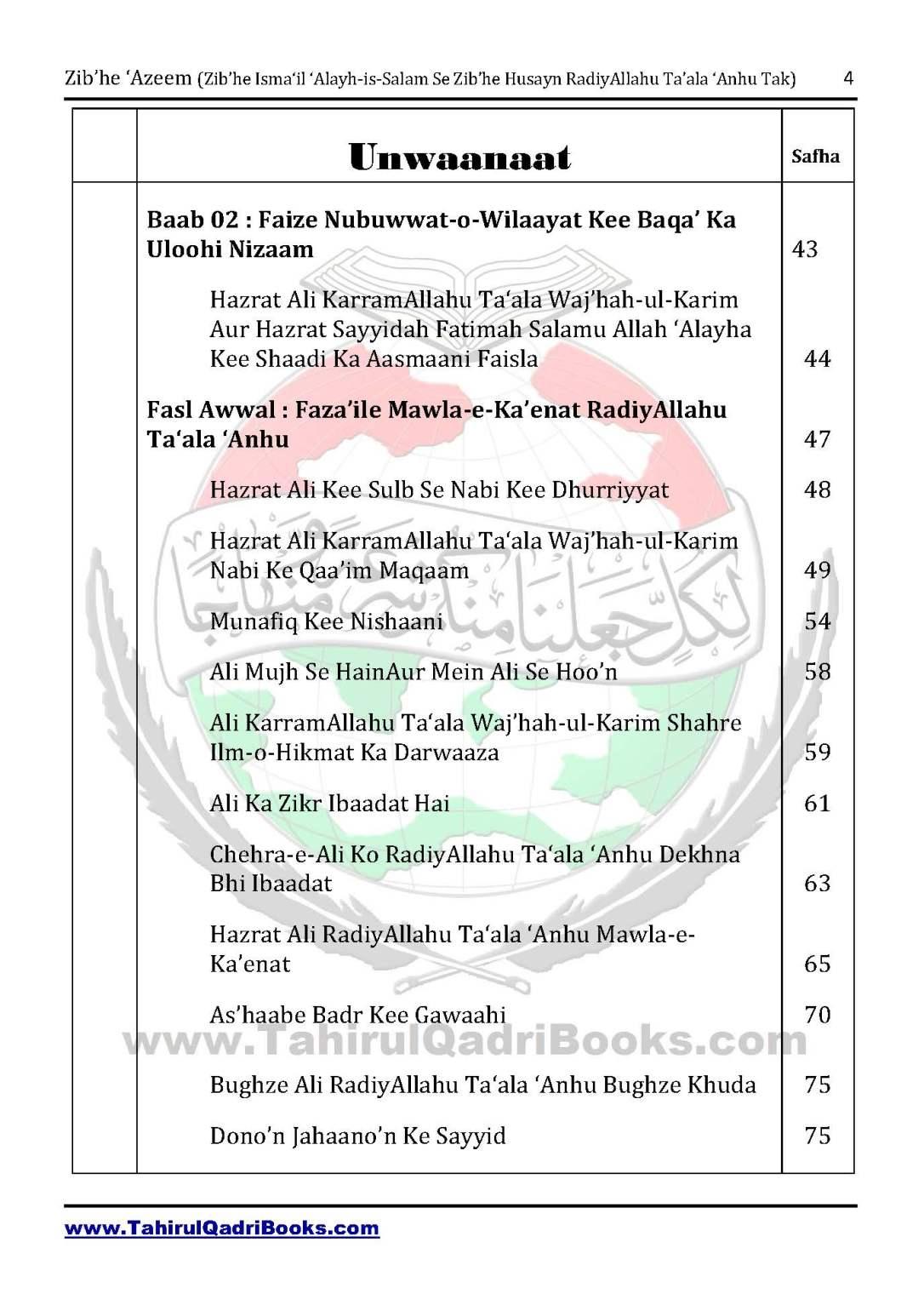 zib_he-e28098azeem-zib_he-ismacabbil-se-zib_he-husayn-tak-in-roman-urdu-unlocked_Page_004