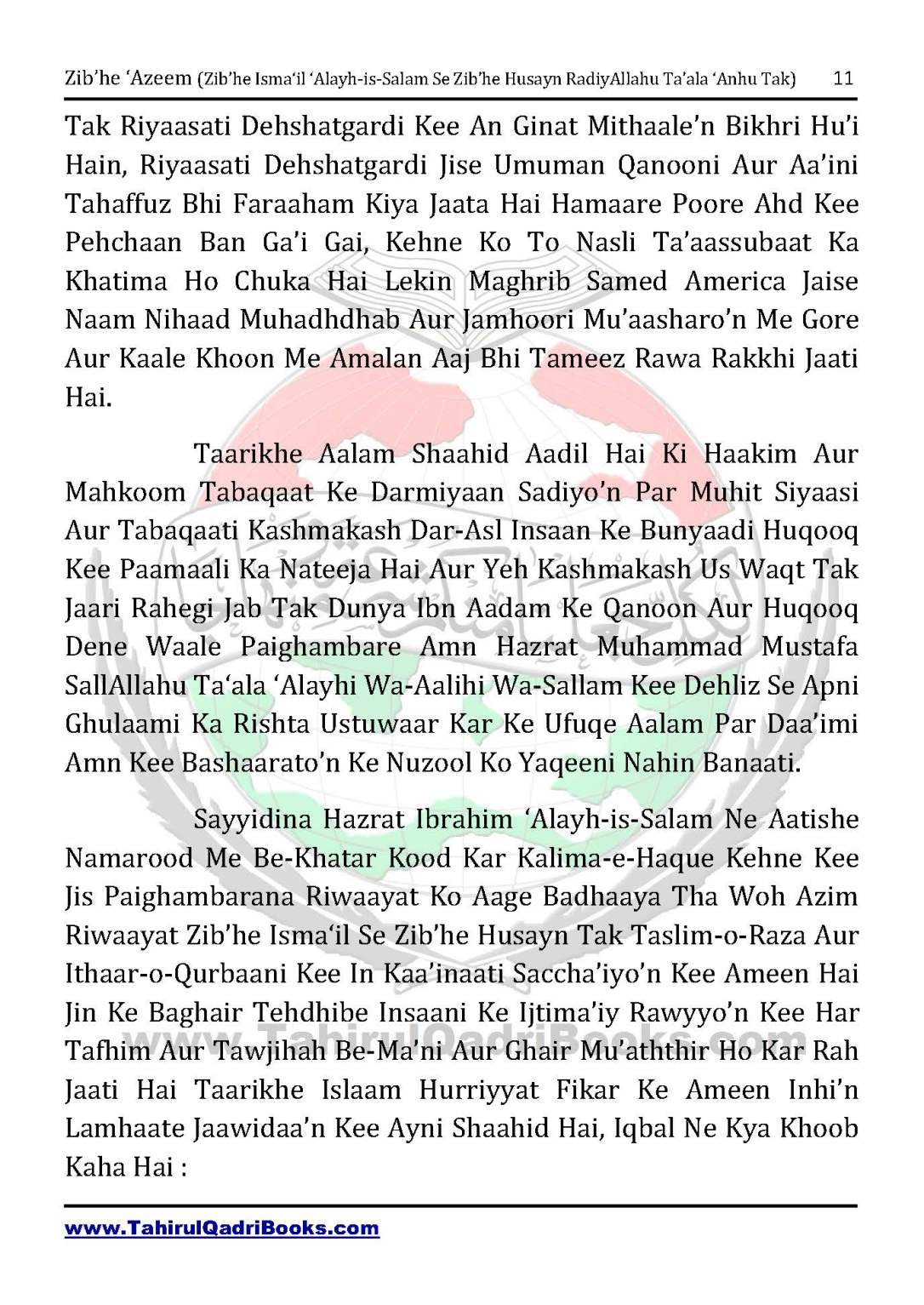 zib_he-e28098azeem-zib_he-ismacabbil-se-zib_he-husayn-tak-in-roman-urdu-unlocked_Page_011