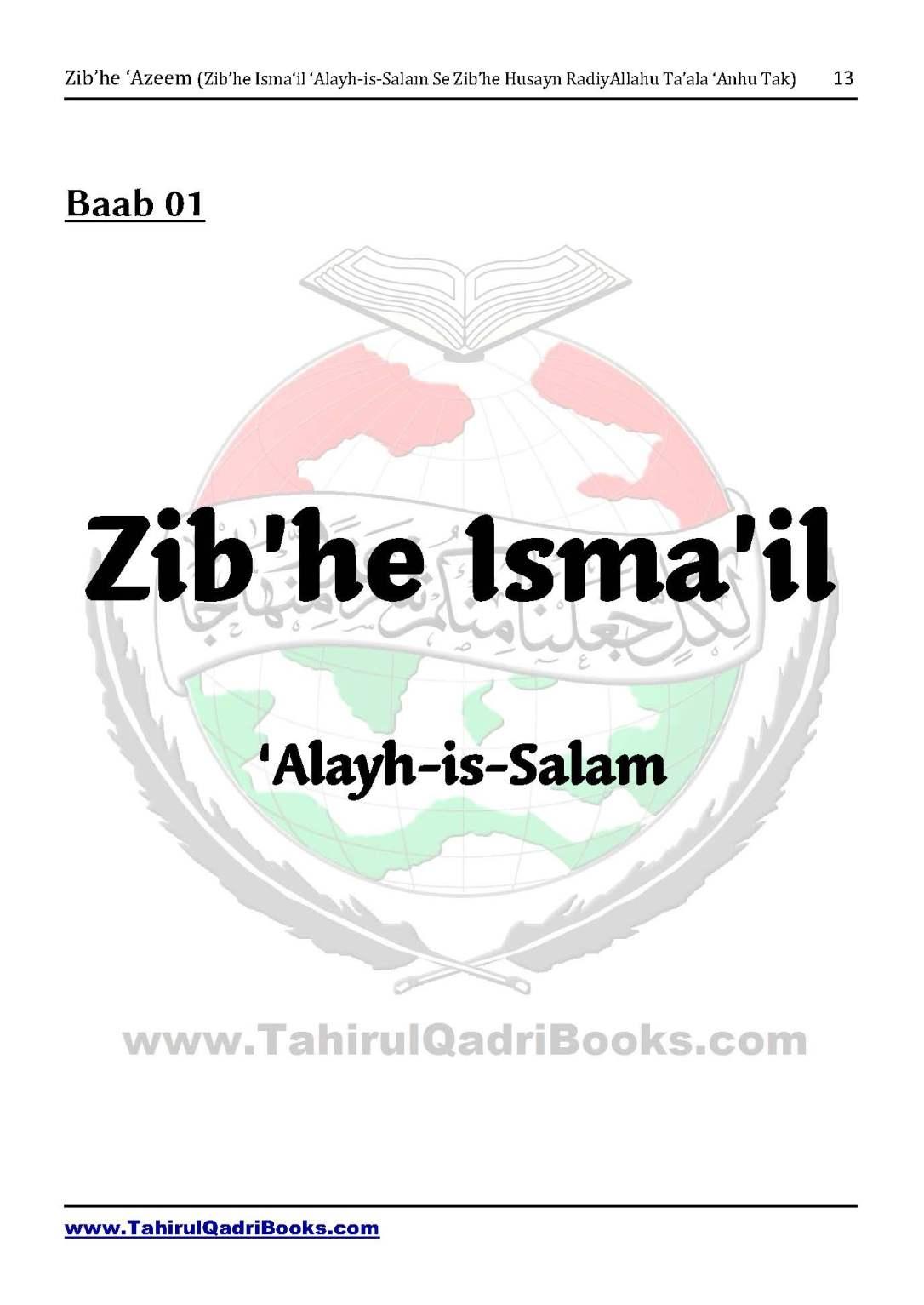 zib_he-e28098azeem-zib_he-ismacabbil-se-zib_he-husayn-tak-in-roman-urdu-unlocked_Page_013