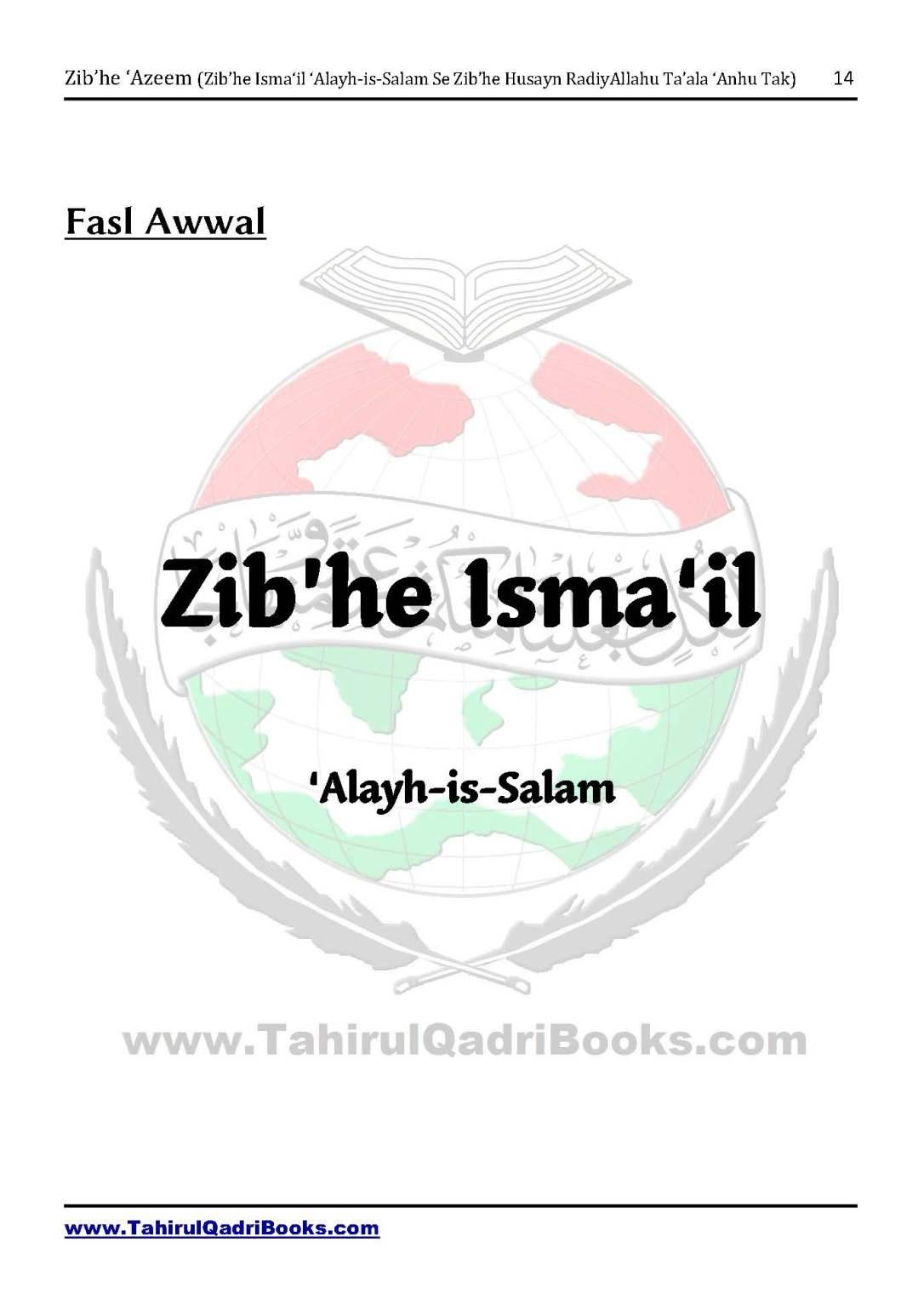 zib_he-e28098azeem-zib_he-ismacabbil-se-zib_he-husayn-tak-in-roman-urdu-unlocked_Page_014