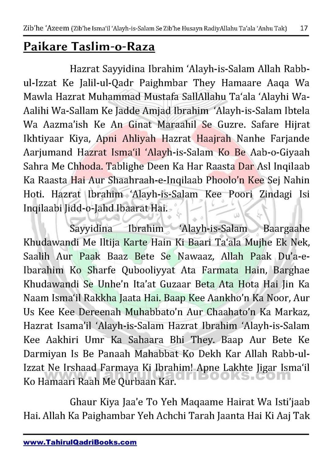 zib_he-e28098azeem-zib_he-ismacabbil-se-zib_he-husayn-tak-in-roman-urdu-unlocked_Page_017