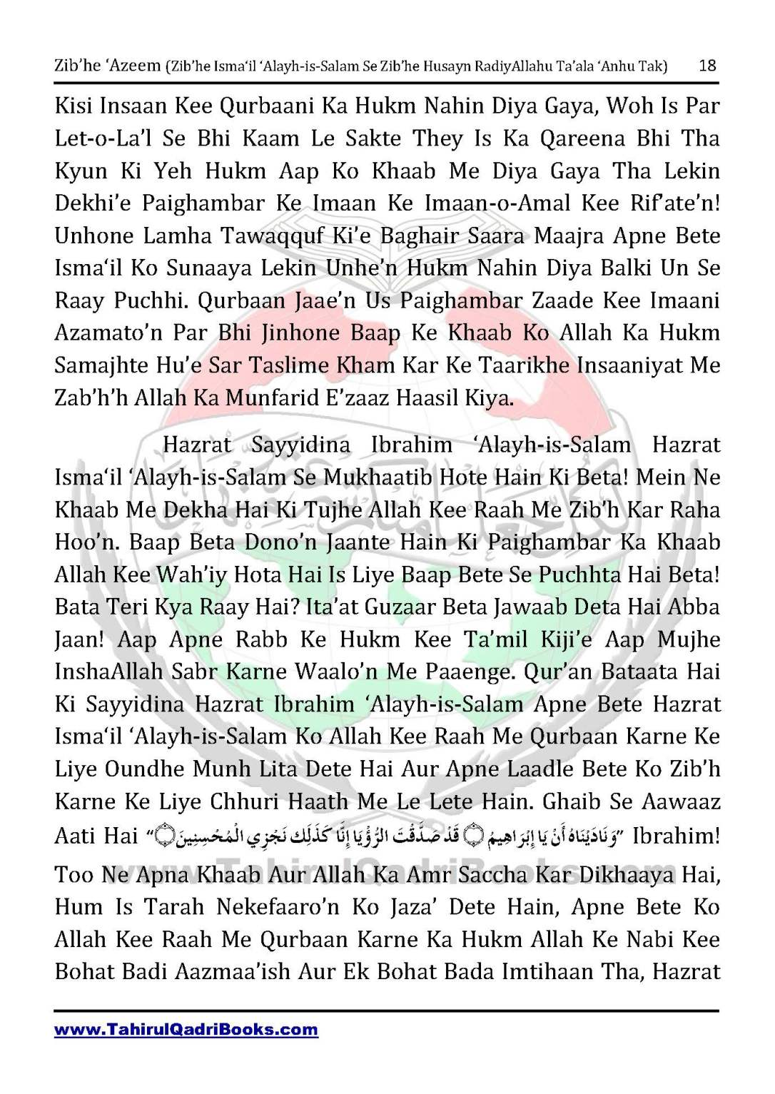 zib_he-e28098azeem-zib_he-ismacabbil-se-zib_he-husayn-tak-in-roman-urdu-unlocked_Page_018