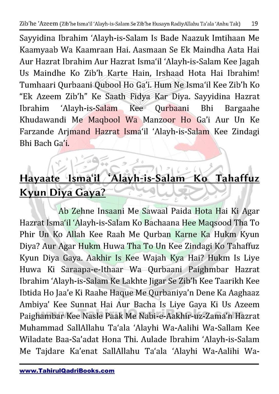 zib_he-e28098azeem-zib_he-ismacabbil-se-zib_he-husayn-tak-in-roman-urdu-unlocked_Page_019